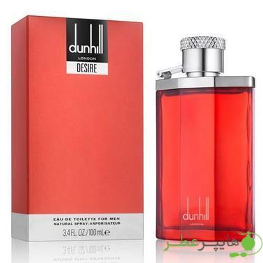 Alfred Dunhill Desire red