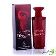 Antonio Banderas Diavolo Temptation