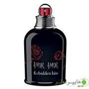Cacharel Amor Amor Forbidden K..s
