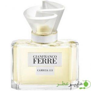 Camicia 113 Gianfranco Ferre Woman