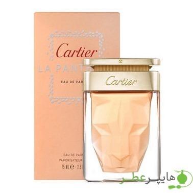 Cartier La Panthere