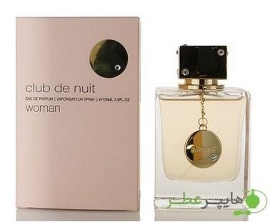 Club De Nuit Armaf Woman