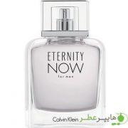 Eternity Now Calvin Klein Man