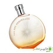 Hermes Eau des Merveilles Limited Edition 2013