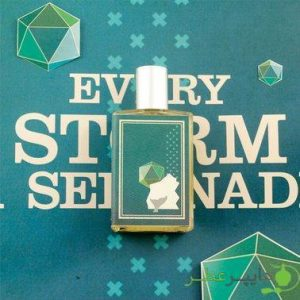 Imaginary Authors Every Storm a Serenade