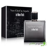 In New York Van Cleef & Arpels Man