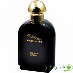 Jaguar Imperial Man