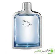 Jaguar blue