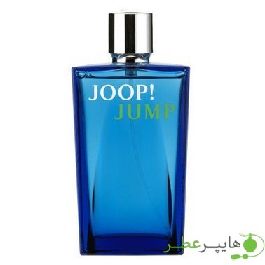 Joop! Jump 1