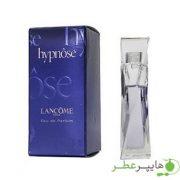 Lancome Hypnose Sample