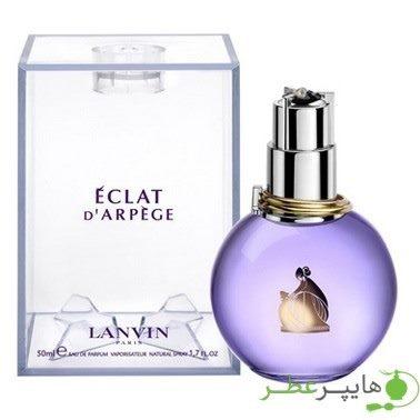 Lanvin Eclat d'Arpege