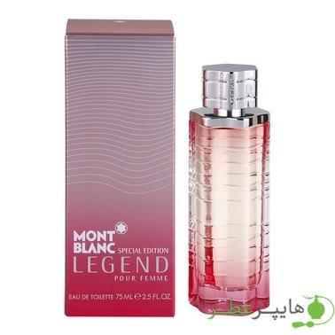 Legend Pour Femme Special Edition 2014 Woman