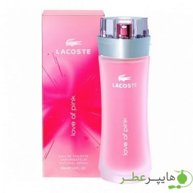 Love of Pink Lacoste Woman