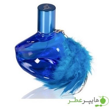 Lulu Castagnette Blue Addiction