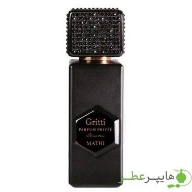 Mathi Gritti for women and men