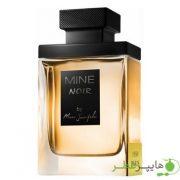 Mine Noir 1950 Paris Marc Joseph Man