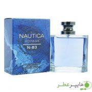 Natica Voyage N-83 Man