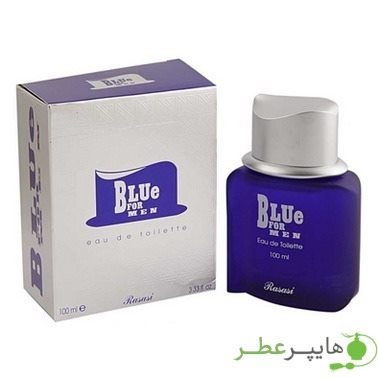 Rasasi Blue For Men