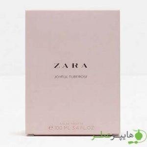Zara Joyful Tuberose
