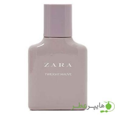 Zara Twilight Mauve