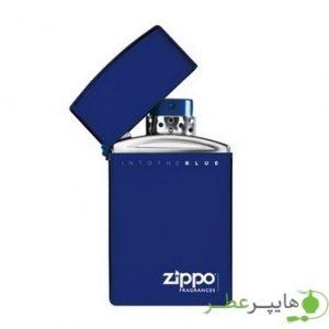 Zippo Into The Blue