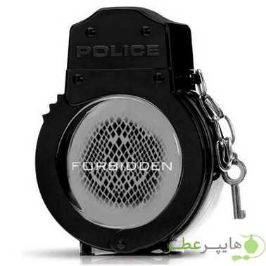 Police Forbidden For Man1