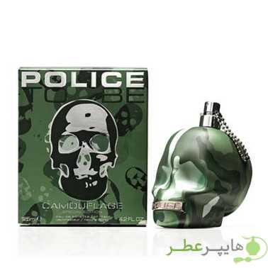 Police To Be Camouflage2