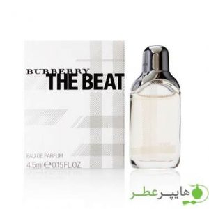 Burberry The Beat Woman Sample