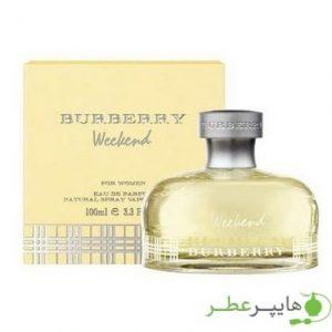 Burberry Weekend Woman Sample