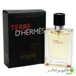 Hermes Terre d Hermes Parfum 5ml Sample