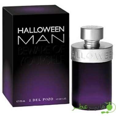 J. Del Pozo Halloween Man Sample