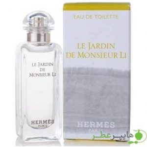 Le Jardin de Monsieur Li Sample