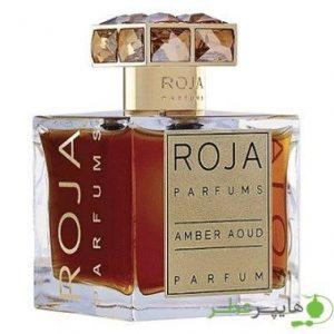 Roja Dove Amber Aoud