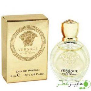 Versace Eros Pour Femme Sample