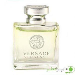 Versace Versense Sample