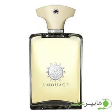 Amouage Silver Cologne 50ml