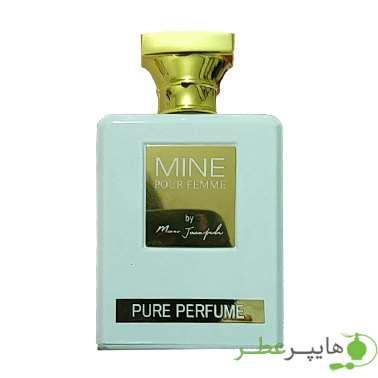 Mine Pure Perfume