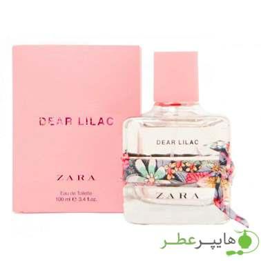 Dear Lilac Zara
