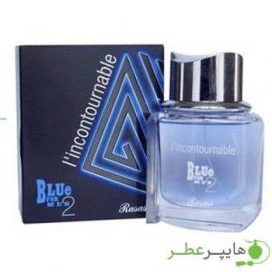 L incontournable Blue 2 Rasasi