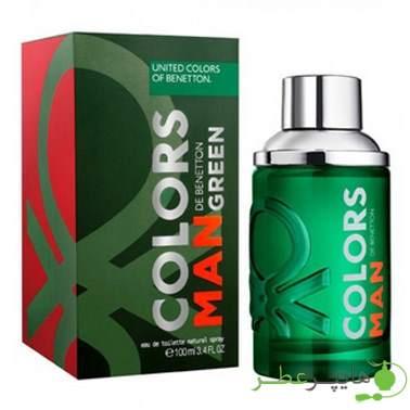Colors De Benetton Green