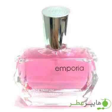 Emporia 1