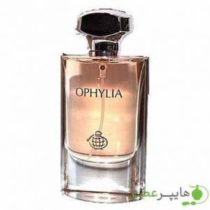Ophylia