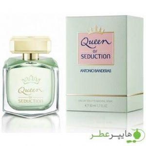 Queen of Seduction