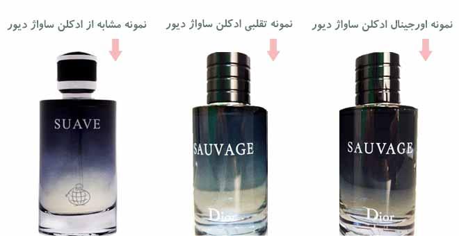 عطرهای اماراتی چیستند؟ آیا ادکلن های اماراتی تقلبی هستند؟
