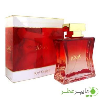 Axis Red Caviar