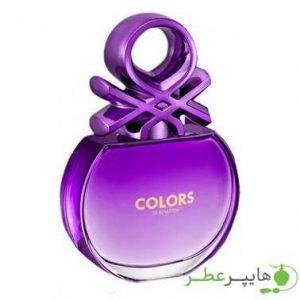 Benetton Colors de Benetton Purple for women