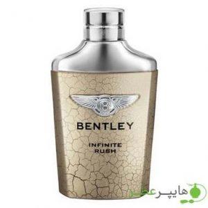 Bentley Infinite Rush