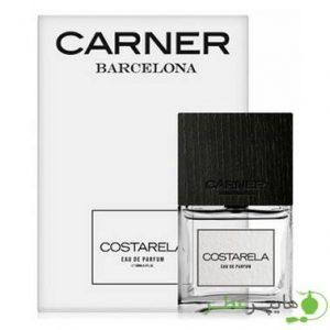 Carner Barcelona Costarela