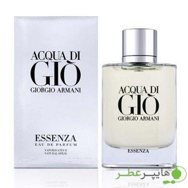 Giorgio Armani Acqua di Gio Essenza
