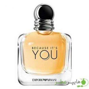 Giorgio Armani Emporio Armani Because It s You